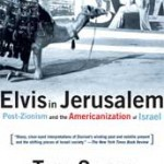 Elvis in Jerusalem