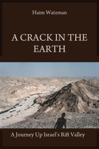 Crack in the Earth cover electronic pod edition