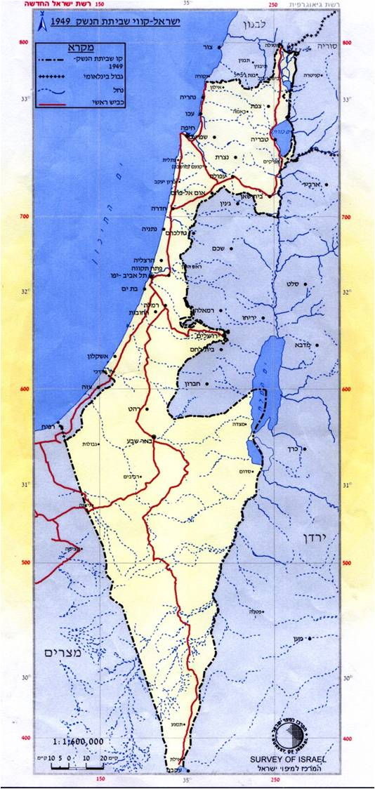 Survey of Israel map